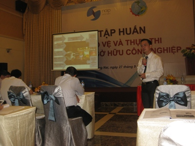 Training in the protection and enforcement of industrial property rights given